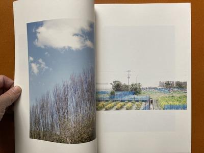 横内香子写真集『トリロジー』2
