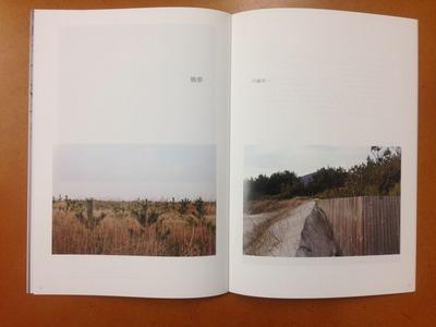 写真誌「陰と陽 Vol.2」6