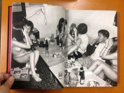 梁丞佑写真集『青春吉日 (新装版)』1