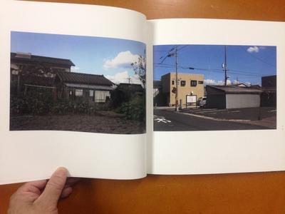 村上雄大写真集『夏草の路』2
