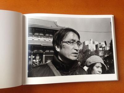 千葉雅人写真集『虻2』1