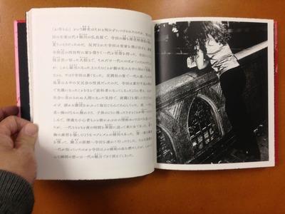 森山大道写真集『Odasaku (日本語版)』5