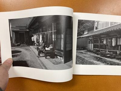 國領翔太写真集『群 -むら- 其の二』2