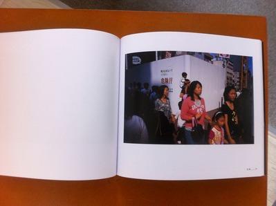 近藤斉写真集「大阪彷徨 1995-2011」3
