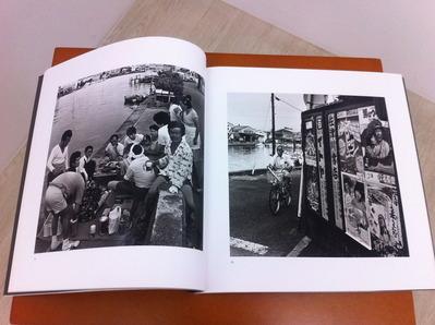 伊藤英明写真集『巴川』1