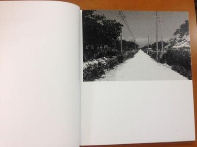 川口和之写真集『沖縄幻視行』1