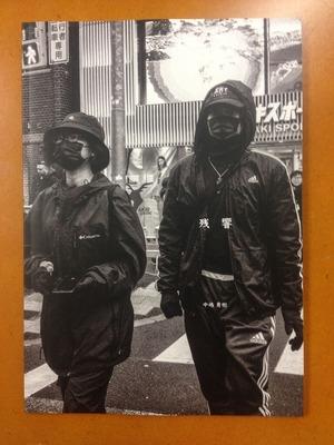 中嶋勇樹写真集『残響』
