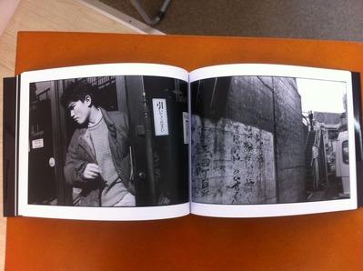 阿部淳写真集「黒白ノート・2」4
