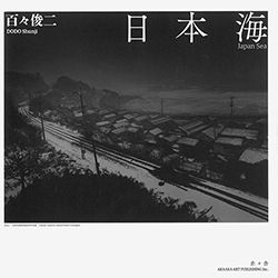 bk-dodo-japansea-02