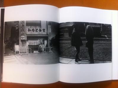 西村多美子写真集『憧憬』5