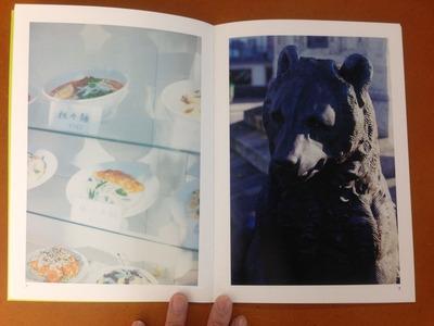 熊谷聖司写真集「EACH LITTLE THING #04」2