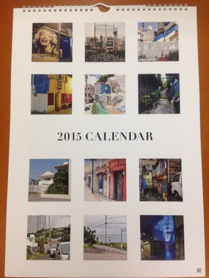 川口和之 2015 CALENDAR カラー