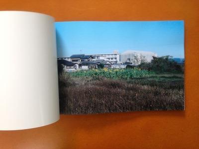 鈴木育郎写真集『蘇襲』2