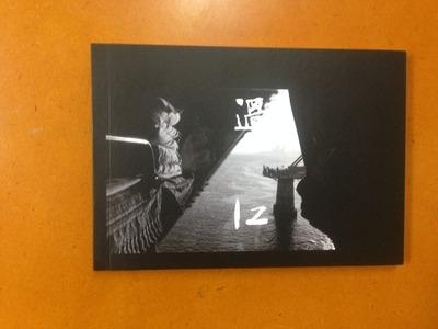 周越写真集『過江』