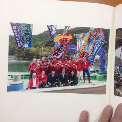 久保圭一写真集『早田町』6