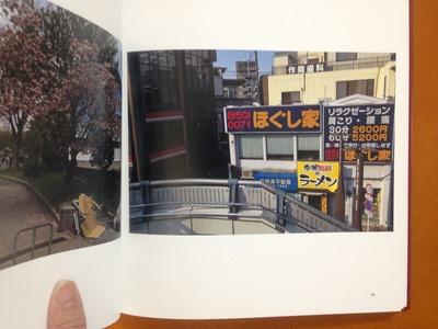 鶴田厚博写真集『AFTER THE RAIN』2