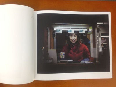 Laurence Pigeyre写真集『日本人 NIHONJIN』2