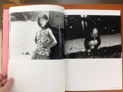 溝口良夫写真集『ホタル』3