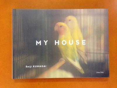 熊谷聖司写真集『MY HOUSE』