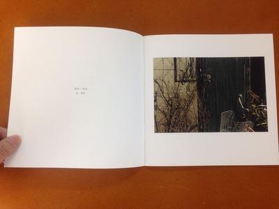 鈴木美保写真集『冬の薔薇』1