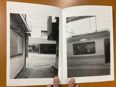 青木慧三写真集『DEMI MONDE』3