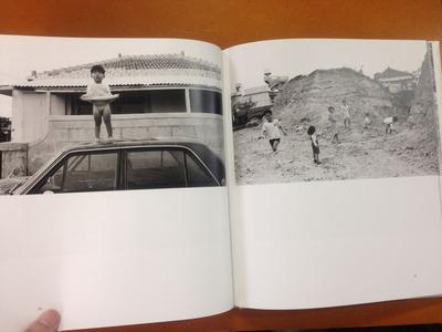 川口和之写真集『沖縄幻視行』5