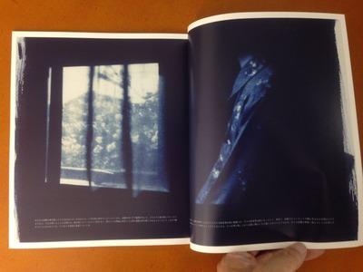 WOMB Vol.4 布川淳子