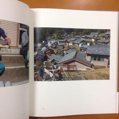 久保圭一写真集『早田町』5