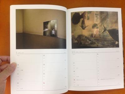 ブルノ・カンケ写真集「サラリーマン プロジェクト 2015」3