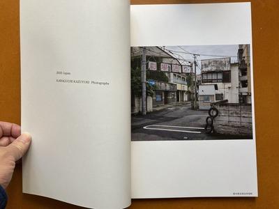 川口和之写真集『PROSPECTS Vol.5』1