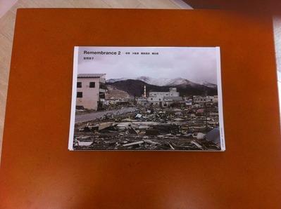 笹岡啓子写真集『Remembrance 2』
