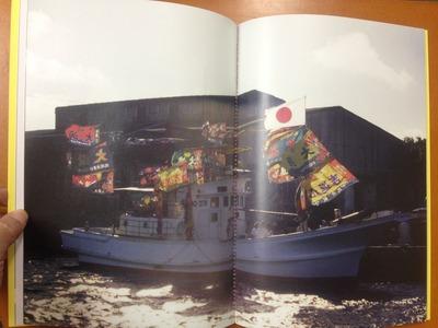 野村恵子写真集『OKINAWA』2