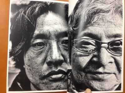 千葉雅人写真集『DYUF! でゅふっ』4