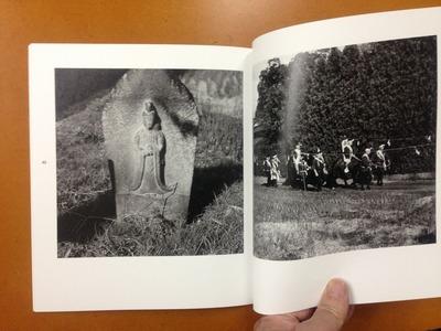 松本真理写真集『まつる』5