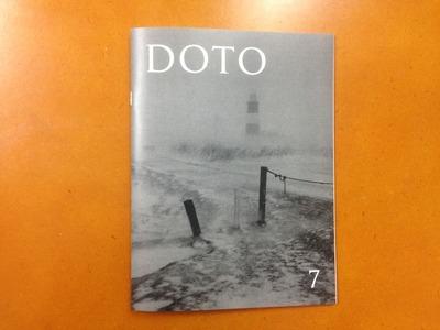 松井宏樹写真集『DOTO 7』