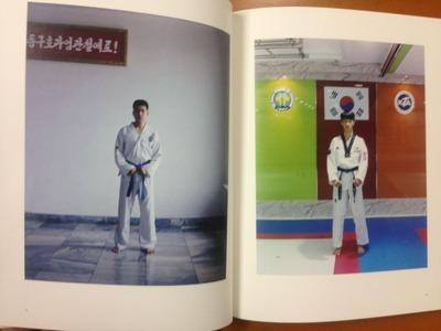 菱田雄介写真集「border | korea」2