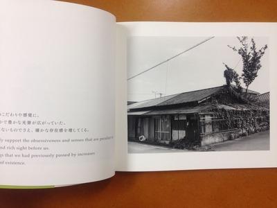 千葉桜洋写真集『指先の羅針盤』2