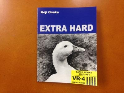 尾仲浩二写真集『EXTRA HARD 2nd edition』