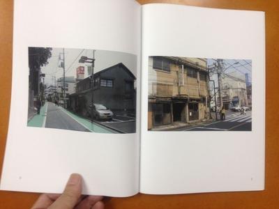 青木慧三写真集『近郊の町』2