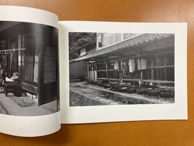 國領翔太写真集『群 -むら- 其の二』3