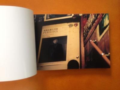 鈴木育郎写真集『迎春』2