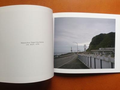 山下隆博写真集『眺めのいいところ』4
