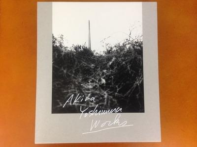 吉村朗写真集『Akira Yoshimura Works』ケース