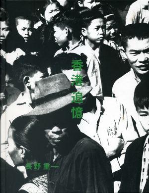 cover_nagano02