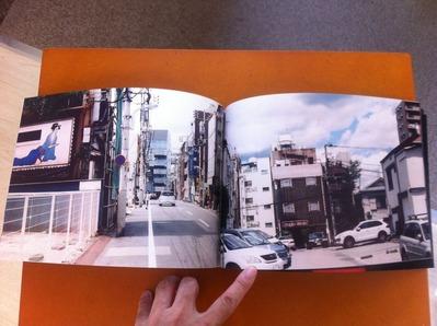 鈴木育郎写真集『最果』2