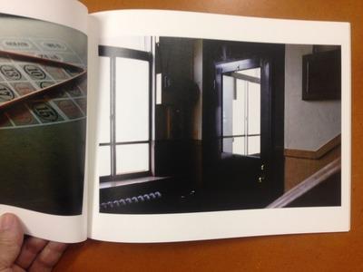 吉野英理香写真集『MARBLE』3