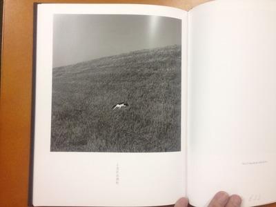 須田一政写真集『煙突のある風景』3