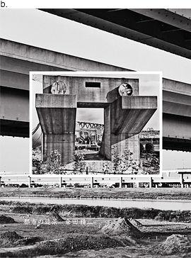倉田精二写真集『都市の造景』cover_b
