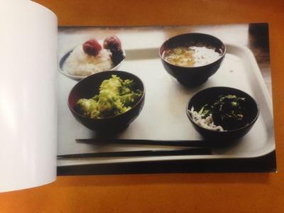鈴木育郎写真集『mulberry』1