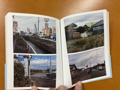 「HOME/TOWN」2